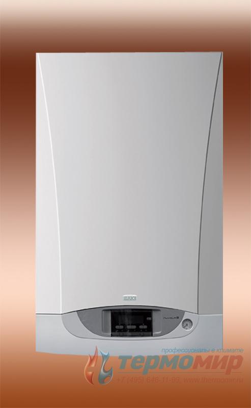 Pression chaudiere gaz chaffoteaux prix au m2 renovation cr teil entreprise - Difference chaudiere ventouse et condensation ...